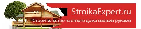 StroikaExpert.ru